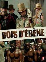 Watch Bois d\'�b�ne Letmewatchthis