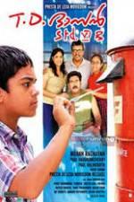 Watch T.D. Dasan Std: VI. B Letmewatchthis