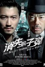 Watch The Bullet Vanishes Letmewatchthis