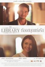 Watch The Library Letmewatchthis
