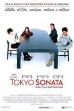 Watch Tôkyô sonata Letmewatchthis